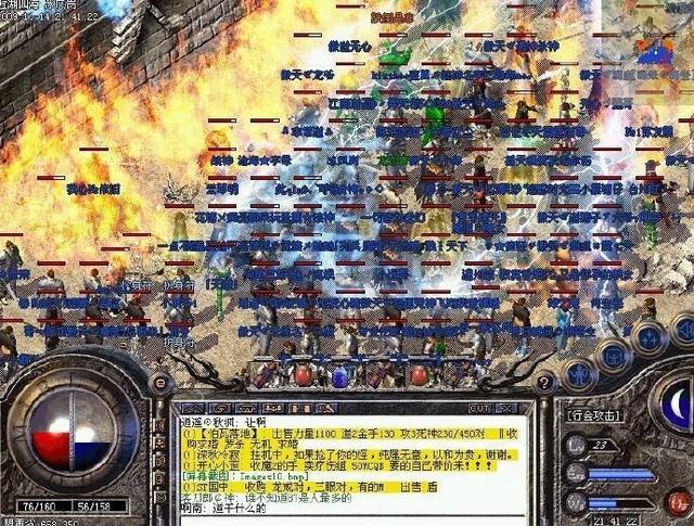 新开传奇玩家每次在祖玛寺庙中怎样去应对精英怪物